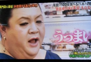 【マツコの知らない世界に師匠の唐揚登場!】